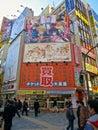 Akihabra l anime e distretto di otaku del giappone akihabra a tokyo � il posto per comprare i libri di fumetti i giocattoli e Immagine Stock Libera da Diritti