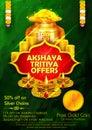 Akshaya Tritiya celebration Sale promotion