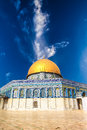 Al aqsa holy place for arabs in jerusalem Stock Images