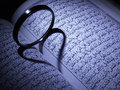 Al Qur'an with love. Royalty Free Stock Images