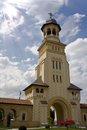 Alba iulia cathedra cathedral archittcture building historical Royalty Free Stock Photo