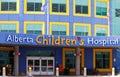 Alberta children's hospital Royalty Free Stock Photo