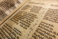 Aleppo codex -  medieval bound manuscript of the Hebrew Bible Royalty Free Stock Photo