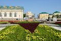 Alexander garden and manege square moscow russia Stock Photography