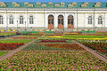 Alexander garden and moscow manege russia russiaalexander Royalty Free Stock Photo