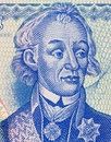 Alexander Vasilyevich Suvorov Royalty Free Stock Photo