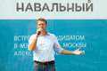 Alexey navalny against a banner with an inscription navalny moscow election Royalty Free Stock Photography