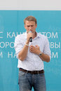 Alexey navalny at a meeting with voters moscow Royalty Free Stock Photos