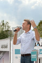 Alexey navalny s electoral meeting performance moscow Royalty Free Stock Images