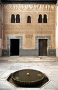 Alhambra inner courtyard Royalty Free Stock Photos
