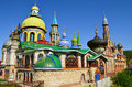 All Religions Temple in Kazan city, Russia Royalty Free Stock Photo