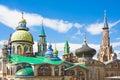 All religions temple in kazan russia tatrstan Stock Photos