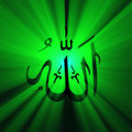 Allah arabic sign green light flare Stock Photos