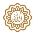 Allah the God the Great ,in Arabic language