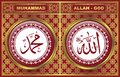Allah & Muhammad Arabic Calligraphy in Red Background