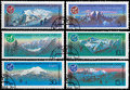 Alpine mountain camp ussr circa a stamp printed in the ussr shows international circa Stock Image