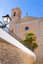 Altea old village church mediterranean at alicante typical spain Stock Photos