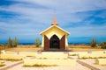 Alto Vista Chapel Aruba Royalty Free Stock Photo