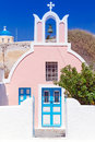 Amazing architecture oia village santorini island greece Royalty Free Stock Photography