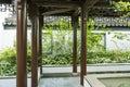 Ambulatory this photo was taken in zhan garden nanjing city jiangsu province china photo taken on aug th Stock Photography