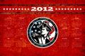 American Patriot Flag Poster Calendar 2012 Stock Image