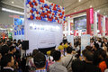 American wines pavilion the th china food and drinks fair chengdu march th th Royalty Free Stock Photos
