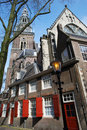 Amsterdam Architecture Royalty Free Stock Photography
