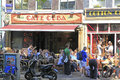 Amsterdam cafe holland is a city whose dramatic past canals and decorative buildings have combined to make it one of the most Royalty Free Stock Images