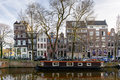Amsterdam canals in winter Royalty Free Stock Photo