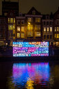 Amsterdam Light Festival 2016 - Together Royalty Free Stock Photo