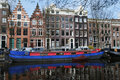 Amsterdam Reflections Royalty Free Stock Photos
