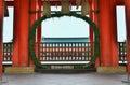 Amulet gate of Heian Shrine Kyoto Japan. Royalty Free Stock Photo