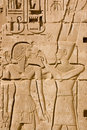 Amun Ra and Ramses II Ancient Carving Royalty Free Stock Photography
