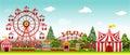 Amusement park at daytime Royalty Free Stock Photo