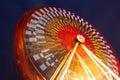 Amusement park. Wheel Royalty Free Stock Photo