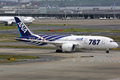ANA All Nippon Airways Boeing 787 Dreamliner Tokyo Haneda Airpor Royalty Free Stock Photo