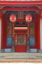 Ancestral Shrine of Koxinga in Tainan, Taiwan Royalty Free Stock Images