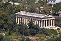 Ancient agora of Athens at Greece Royalty Free Stock Images