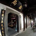 Ancient buildings Huqingyu hall TCM pavilion Royalty Free Stock Photo