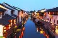 Ancient China At Night