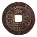 Ancient Chinese coin Royalty Free Stock Photo