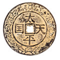 Ancient Chinese rusty coin Royalty Free Stock Photo