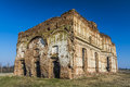 Ancient church ruins beeing demolished chiajna monastery Stock Photo