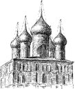 Ancient church vector drawing of the cathedral in rostov great russia Royalty Free Stock Photos
