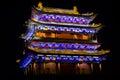 The Ancient City of Pingyao Royalty Free Stock Photo