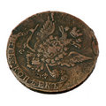 Ancient coin of imperial Russia Stock Photos