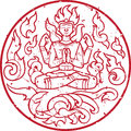 Ancient eastern seal circular image of a fiery being meditating Stock Image