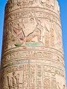 Ancient Egyptian column Stock Image