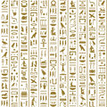 Ancient Egyptian Hieroglyphs Seamless Royalty Free Stock Photo