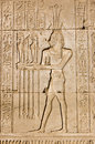 Ancient Egyptian priest for Hapi god Stock Image